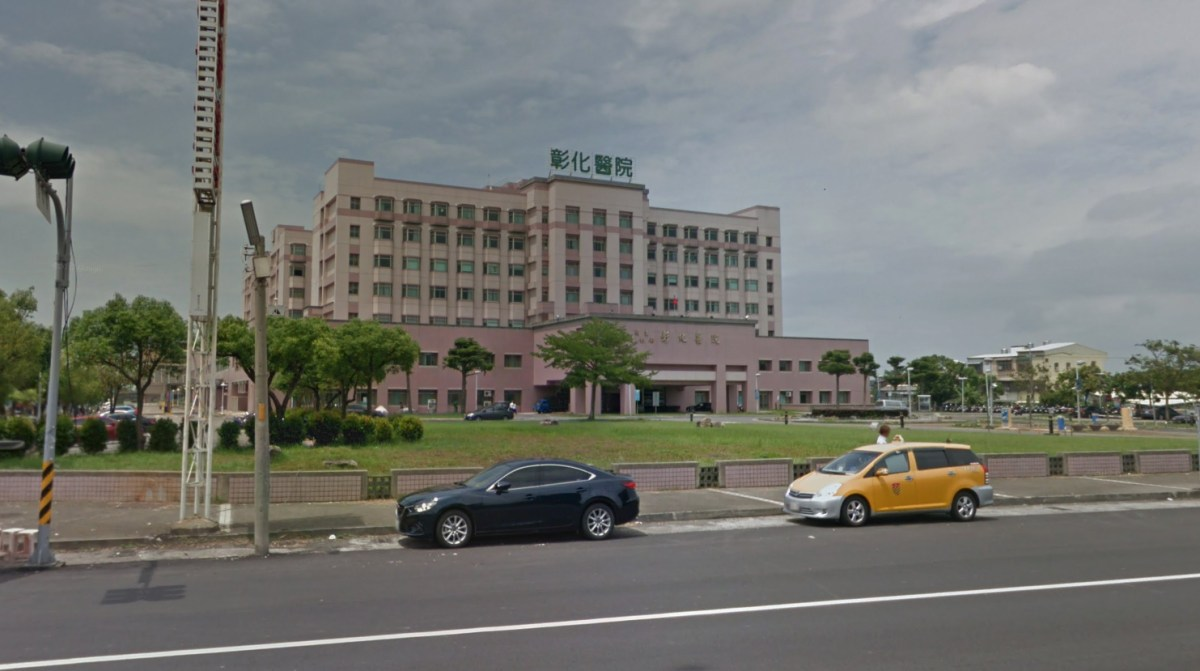 Chang-Hua Hospital, Taiwan. Photo: Google Maps