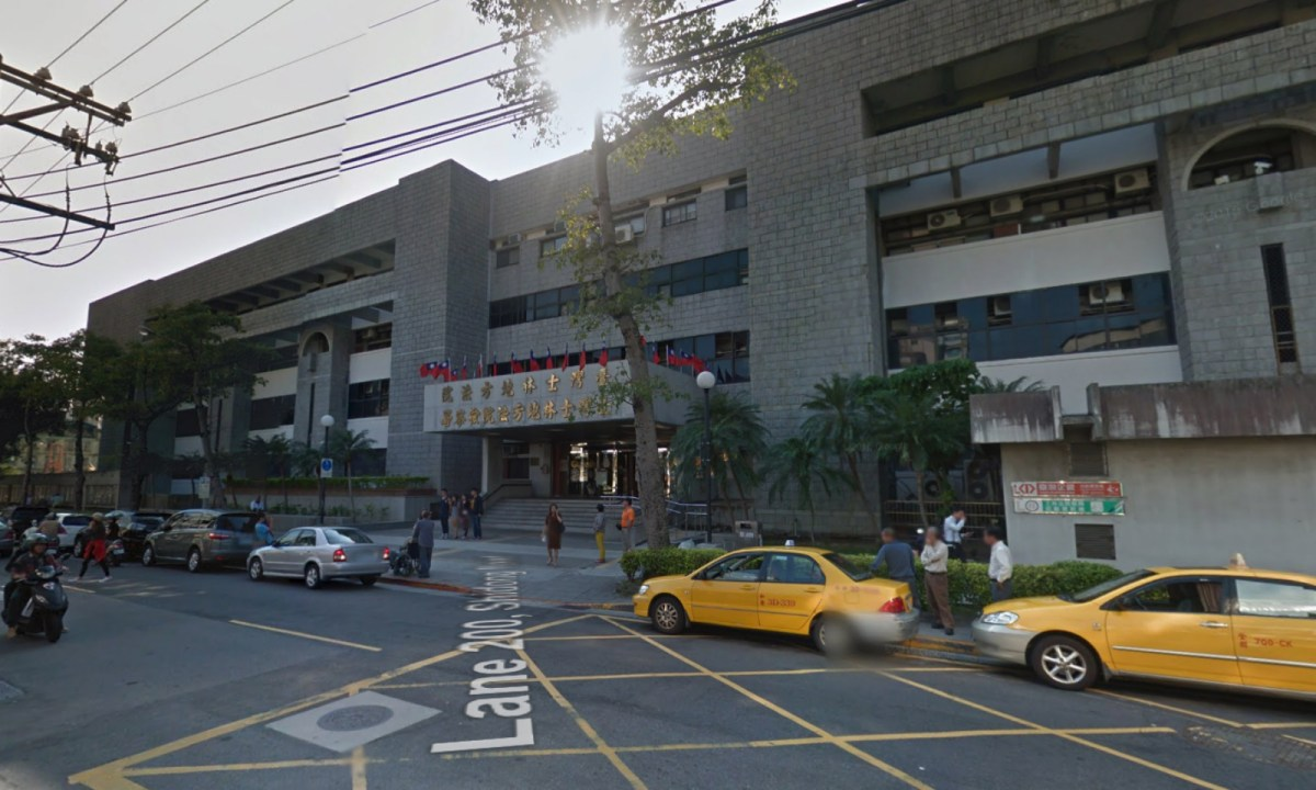 Shihlin District Court, Taipei City, Taiwan. Photo: Google Maps