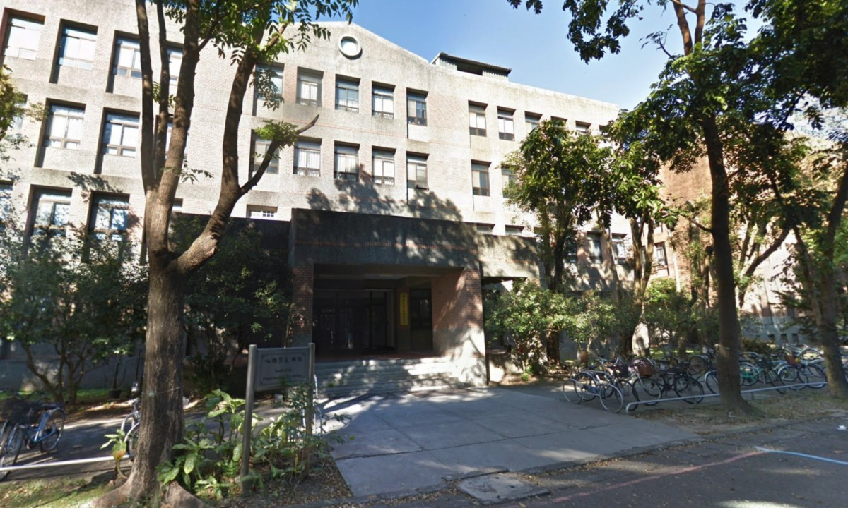 The Department of Psychology, National Taiwan University, Taiwan. Photo: Google Maps