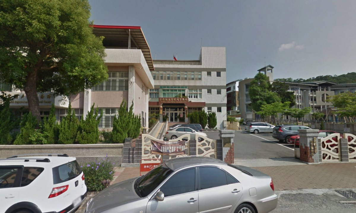 Tongxiao Precinct of the Miaoli County Police Bureau, Taiwan. Photo: Google Maps