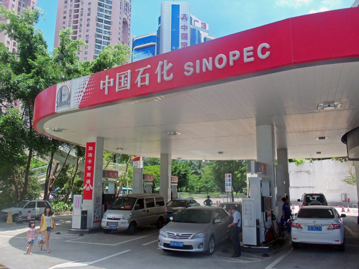 Sinopec station in Shenzhen, China. Photo: Wikimedia Commons
