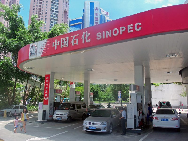 Sinopec station in Shenzhen, China. Photo: Wikimedia Commons