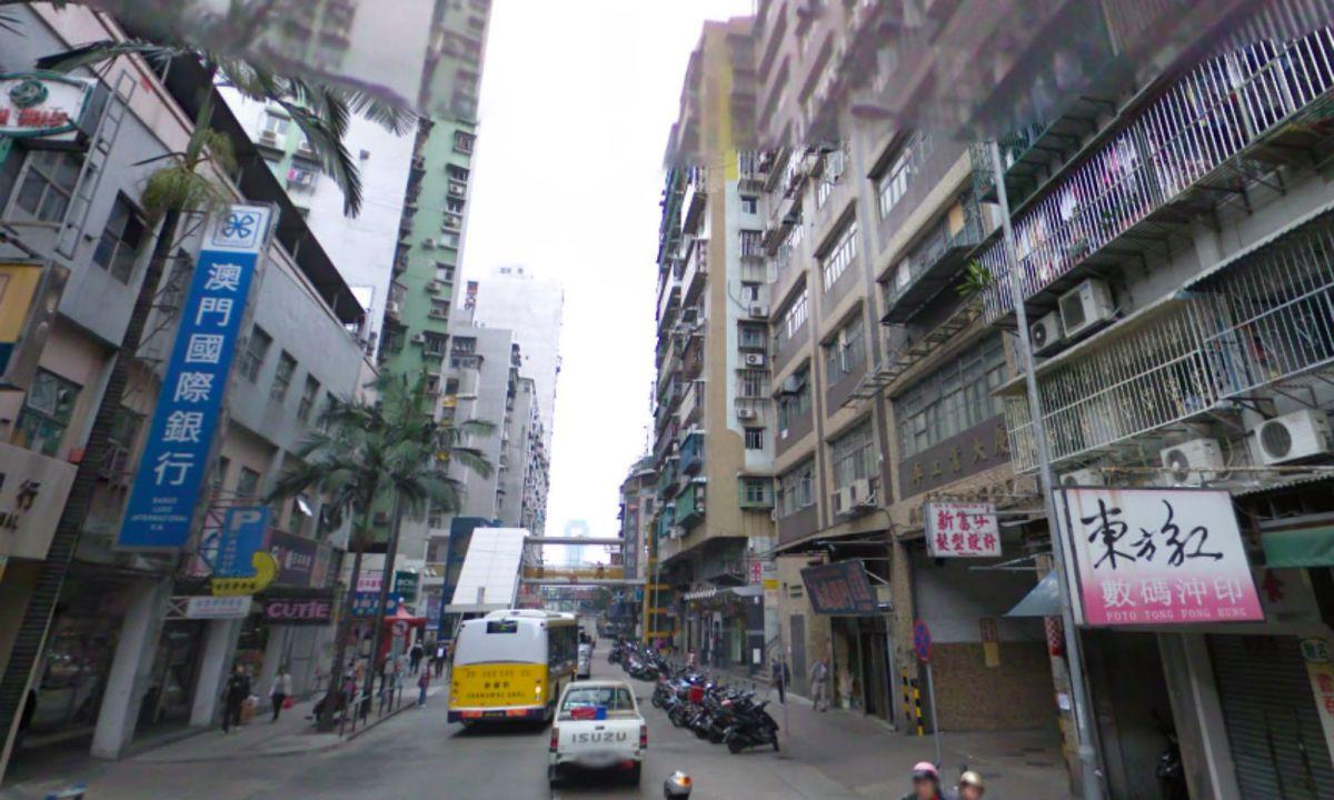 Toi San area, MacauPhoto: Google Maps