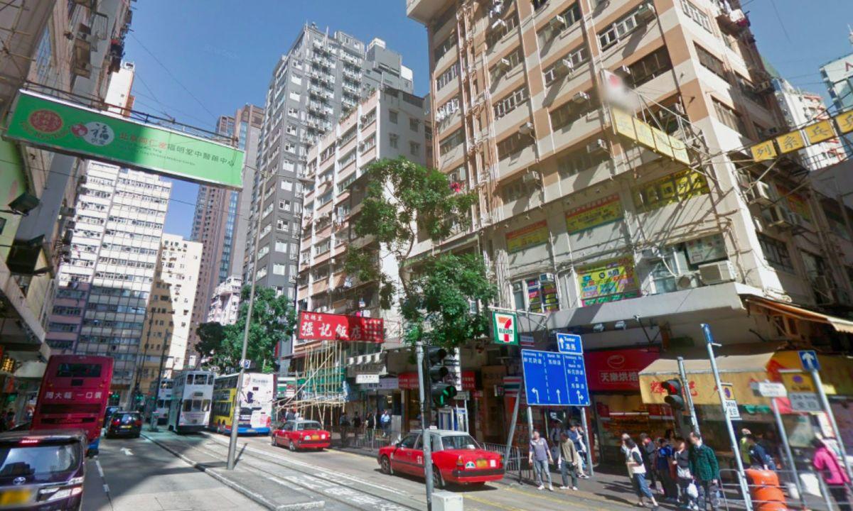 Wan Chai on Hong Kong Island Photo: Google Maps