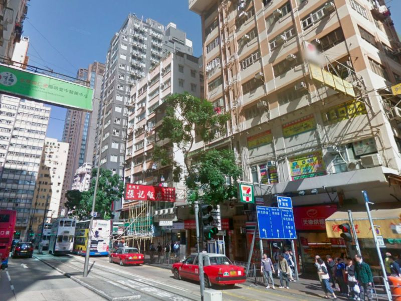 Wan Chai on Hong Kong Island Photo: Google Maps