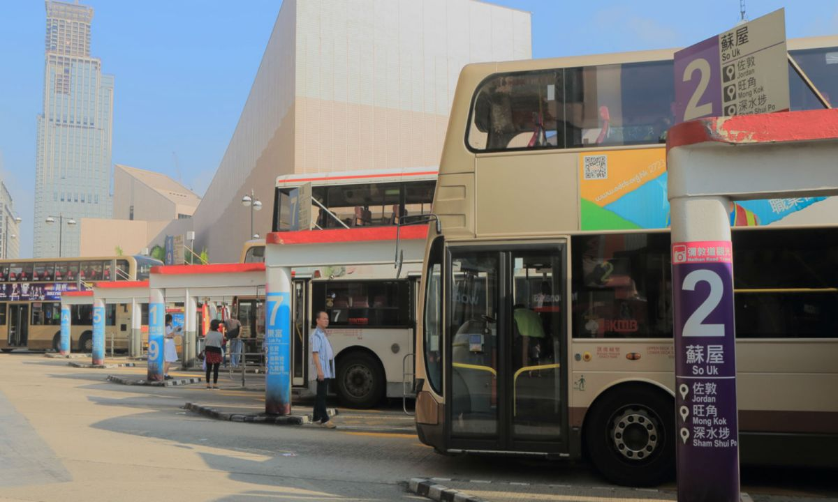 A KMB bus terminal in Kowloon. Photo: iStock