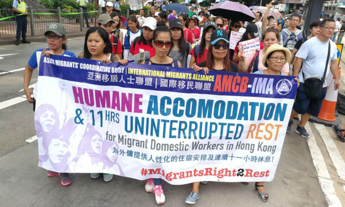 Domestic workers in Hong Kong joined the July 1 rally on Sunday. Photo: Facebook/AMCB