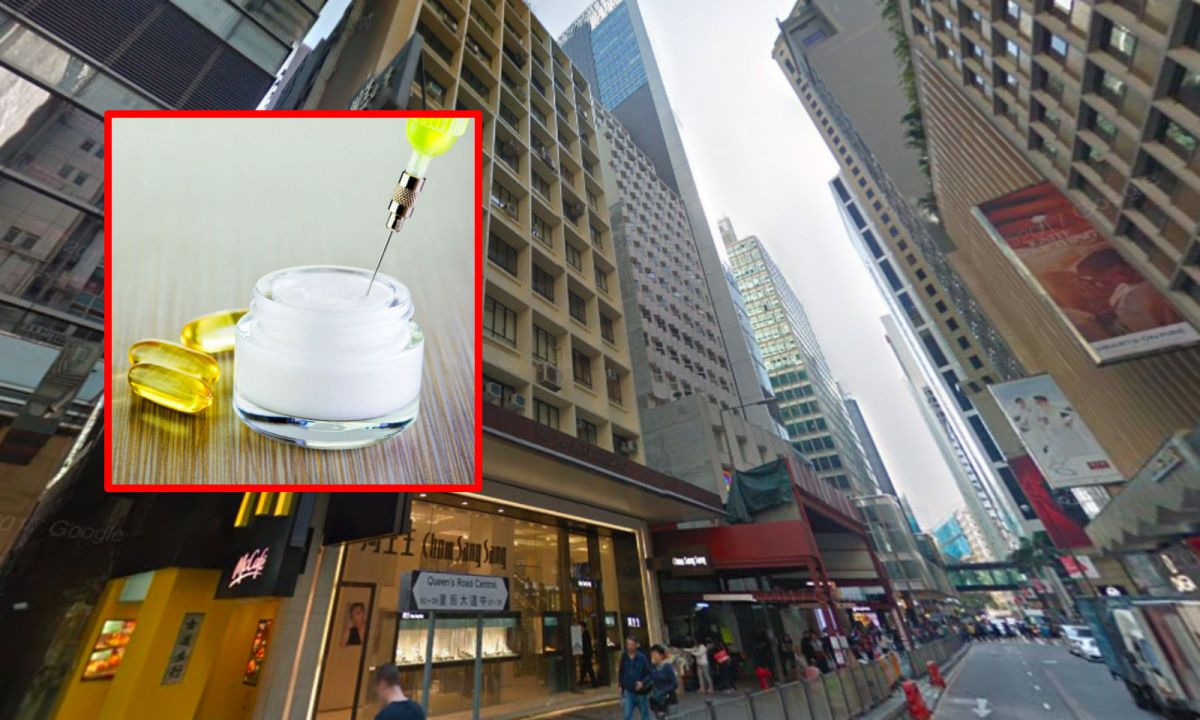 Central on Hong Kong Island where the clinic has its outlet. Photo: Google Maps/iStock