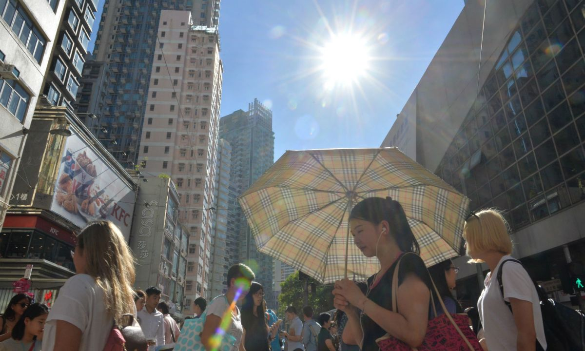 Wan Chai on Hong Kong Island. Photo: HK Government