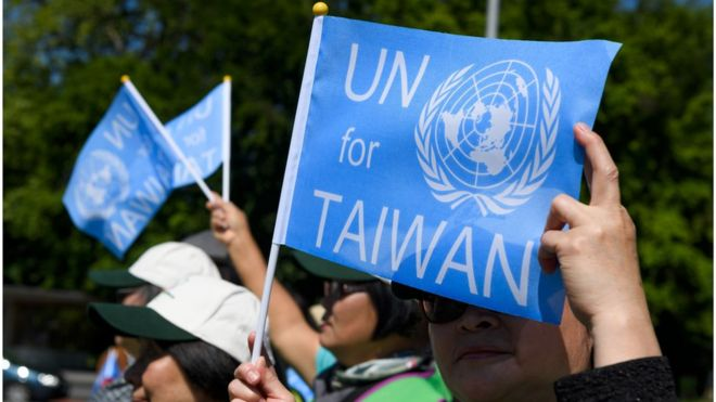 A pro-Taiwan rally outside the UN headquarters in New York. Photo: AFP