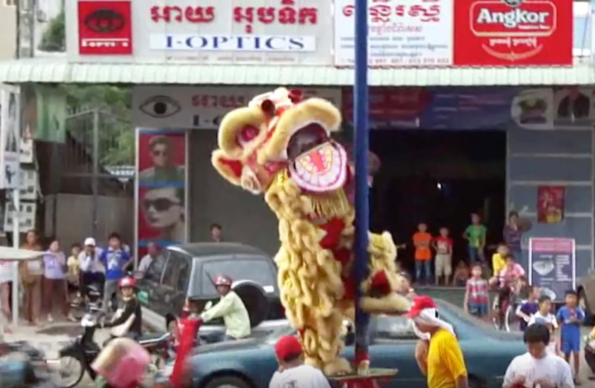A Chinese lion dance in Sihanoukville in 2017. Photo: Youtube