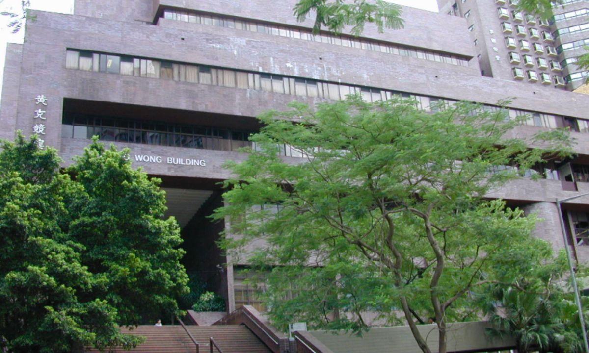 Haking Wong Building, the University of Hong Kong. Photo: HKU