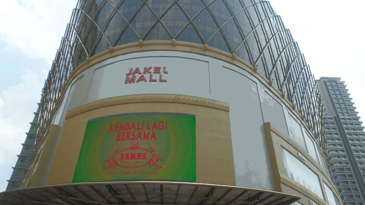 Jakel Mall. Photo: Wikimedia Commons.
