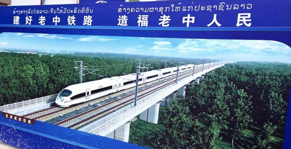 A promotional poster for the 414-kilometer Laos-China railway project that promises to transform Laos from landlocked to land-linked. Photo: Facebook