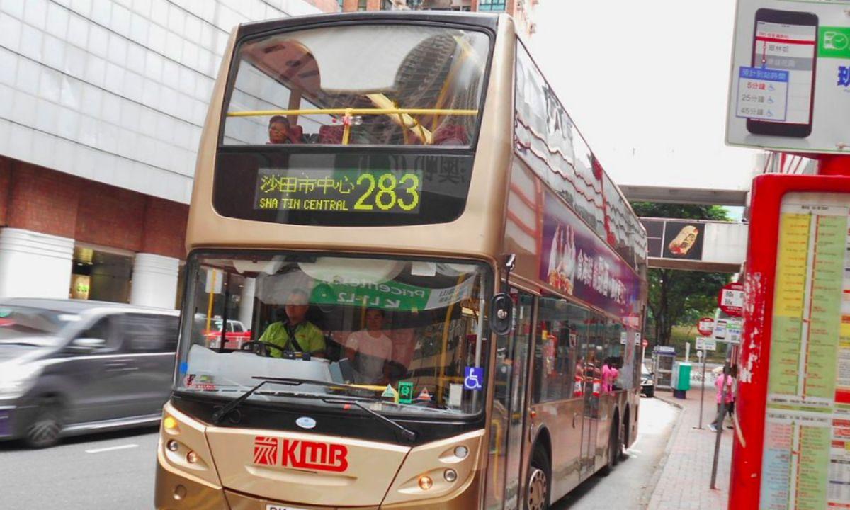 KMB Bus Photo: Wikipedia, ATR50