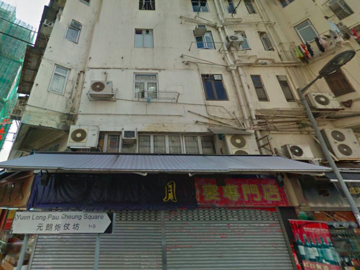 Yuen Long, the New Territories Photo: Google Maps