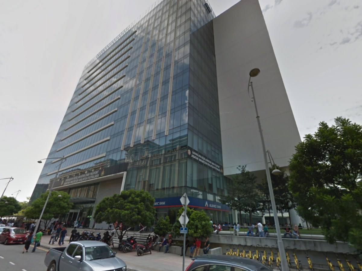 The headquarters of the Immigration Department of Malaysia. Photo: Google Maps