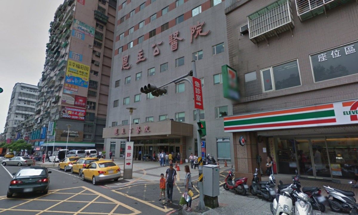 The victim woman sought medical attention at En Chu Kong Hospital in Taipei. Photo: Google Maps