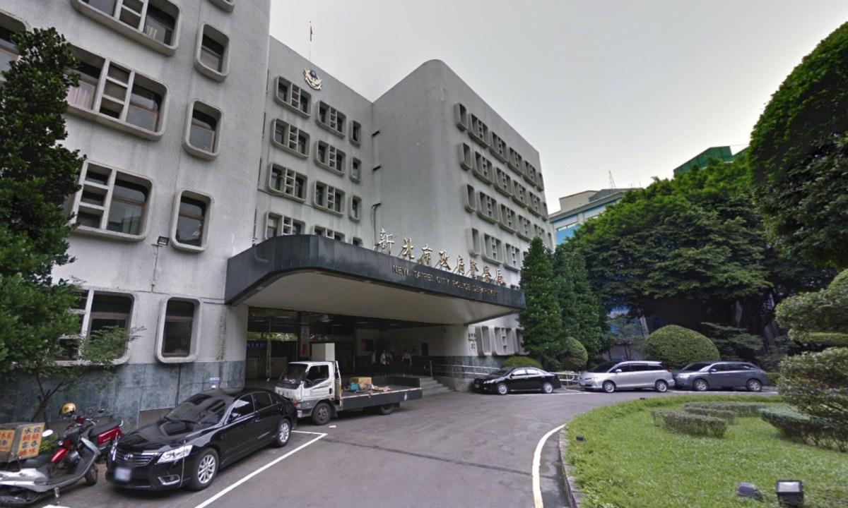 New Taipei City Police Department, Taiwan. Photo: Google Maps