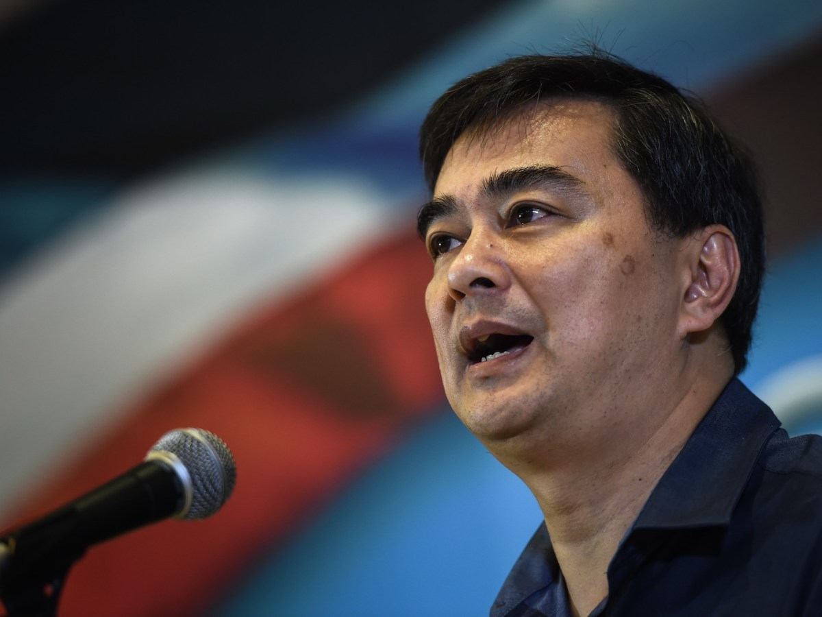 Thailand's Democrat Party leader and ex-Prime Minister Abhisit Vejjajiva speaks to the press in a 2016 file photo. Photo: AFP/Lillian Suwanrumpha