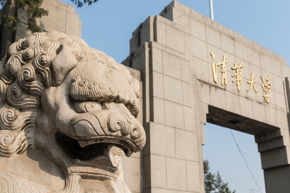Tsinghua University is one of the most influential institutions in China. Photo: iStock