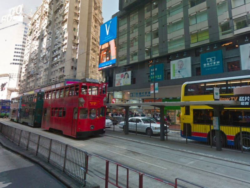 Causeway Bay on Hong Kong Island where the altercation took place. Photo: Google Maps