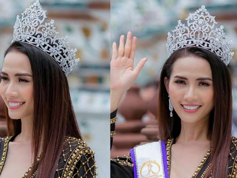 Phan Thi Mo. Photo Miss Vietnam/Timeline@Facebook