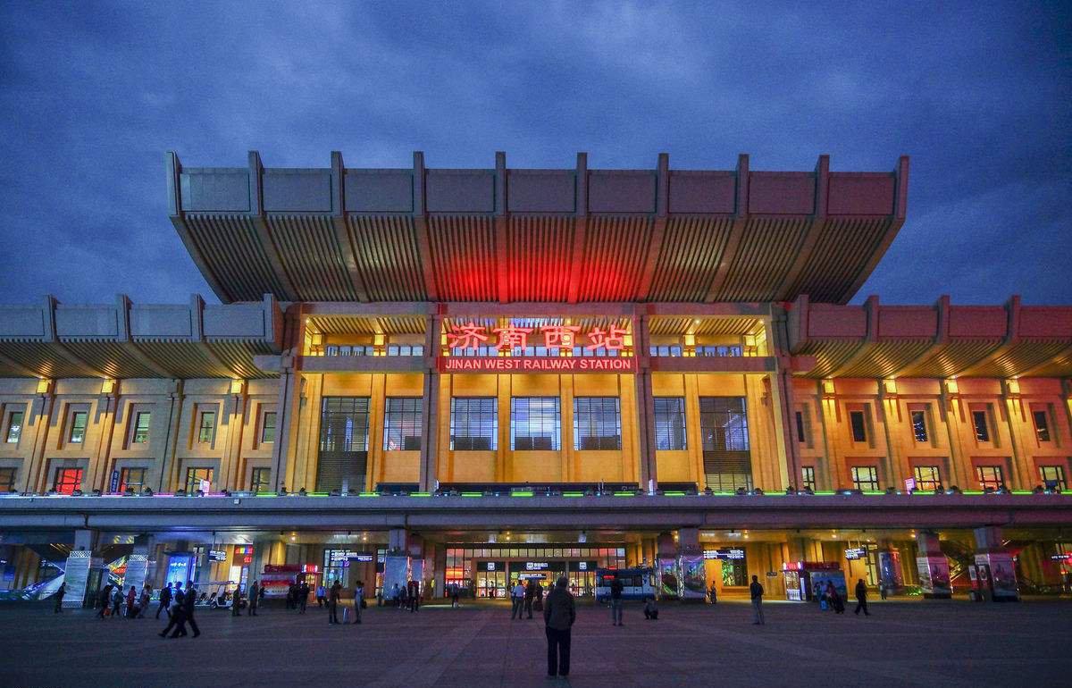 Jinan West Station. Photo: Weibo