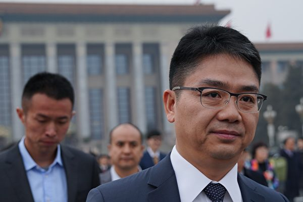 CEO of JD.com Richard Liu Qiangdong arrives at the Great Hall of the People in Beijing to attend the opening ceremony of the Chinese People's Political Consultative Conference on March 3, 2018. Photo: Getty Images