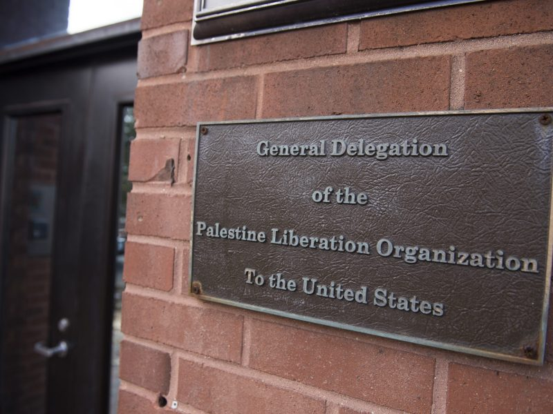The Palestine Liberation Organization office in Washington in November 2017. Photo: AFP/Saul Loeb