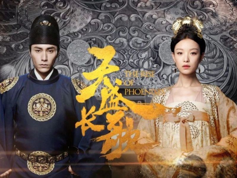 A poster of the Rise of Phoenixes. Photo: Handout