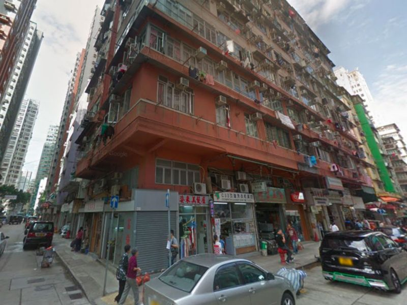 Yau Ma Tei in Kowloon. Photo: Google Maps
