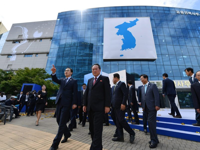 Officials from North and South Korea attend the opening ceremony of the inter-Korean governmental liaison office in Kaesong, North Korea, on Friday. Photo; Joint Press Corps/Ministry of Unification