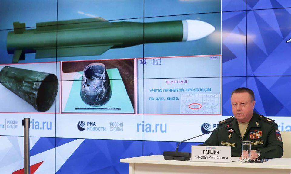 2018年9月17日,俄羅斯國防部導彈和砲兵部隊司令尼古萊•帕爾辛(Nikolai Parshin) 在莫斯科舉行的新聞發布會上講述一枚多年前擊落馬航MH17航班的導彈,屏幕正顯示一枚由山毛櫸(Buk)導彈系統發射的導彈 。相片:Sputnik/ Vitaliy Belousov via AFP