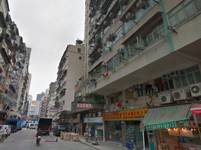 Yau Ma Tei, Kowloon. Photo: Google Maps