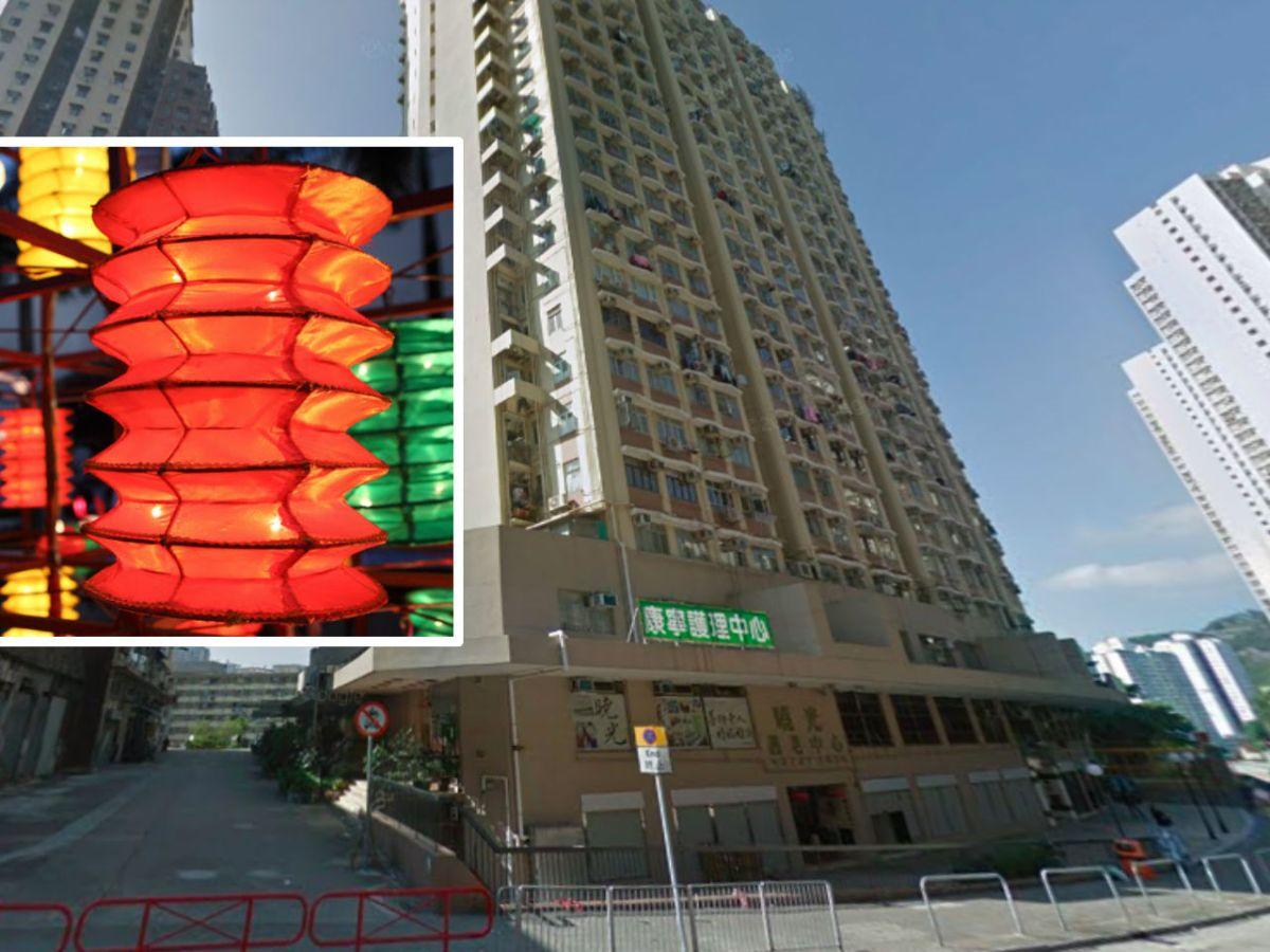 Sau Mau Ping in Kowloon. Photo: Google Maps/iStock