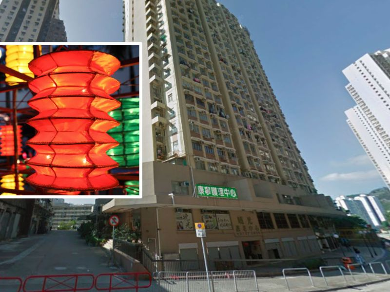 Sau Mau Ping in Kowloon. Photo: Google Maps/iStock