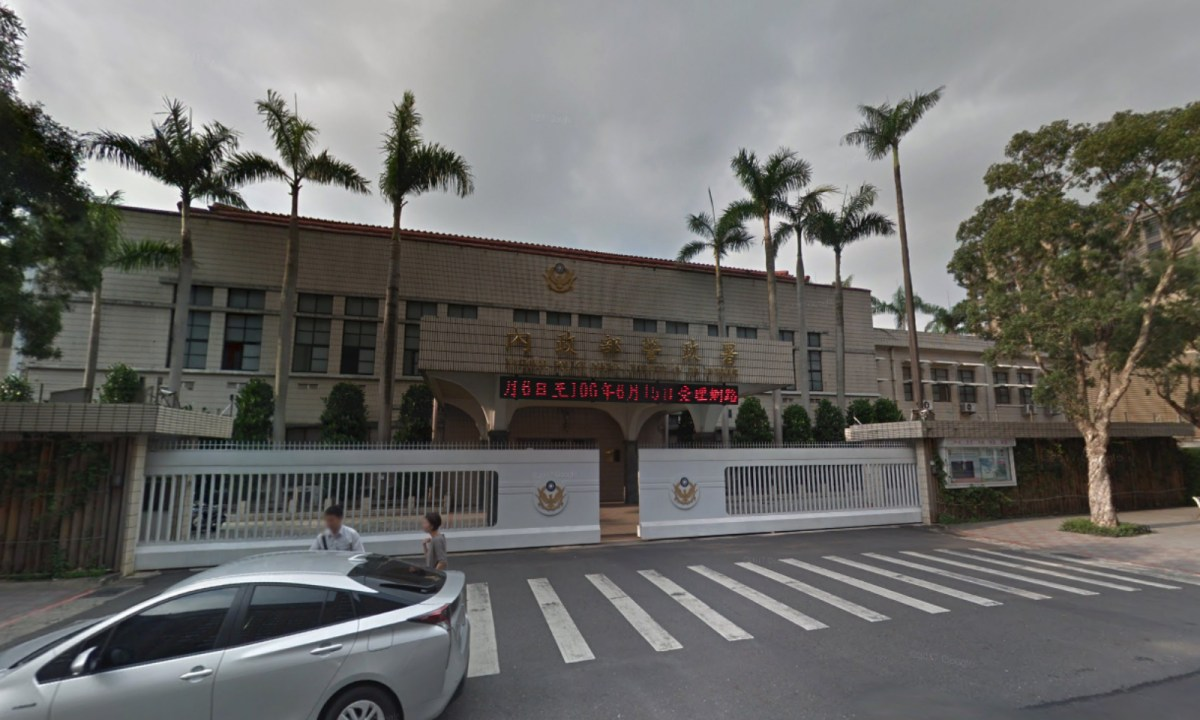 The National Police Agency, Taiwan. Photo: Google Maps