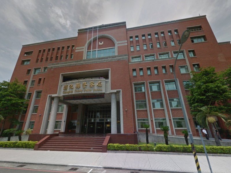 Changhua County Police Department, Taiwan. Photo: Google Maps