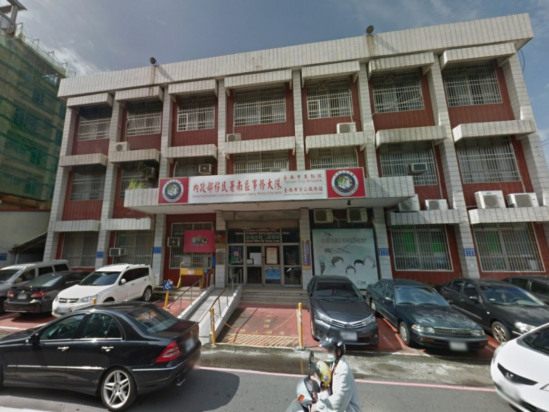 The second Tainan City service center of the National Immigration Agency in Taiwan. Photo: Google Maps