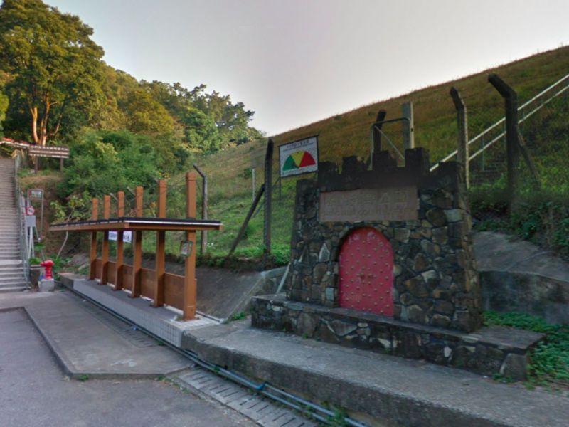 Shing Mun Country Park, Tsuen Wan, the New Territories Photo: Wikimedia Commons