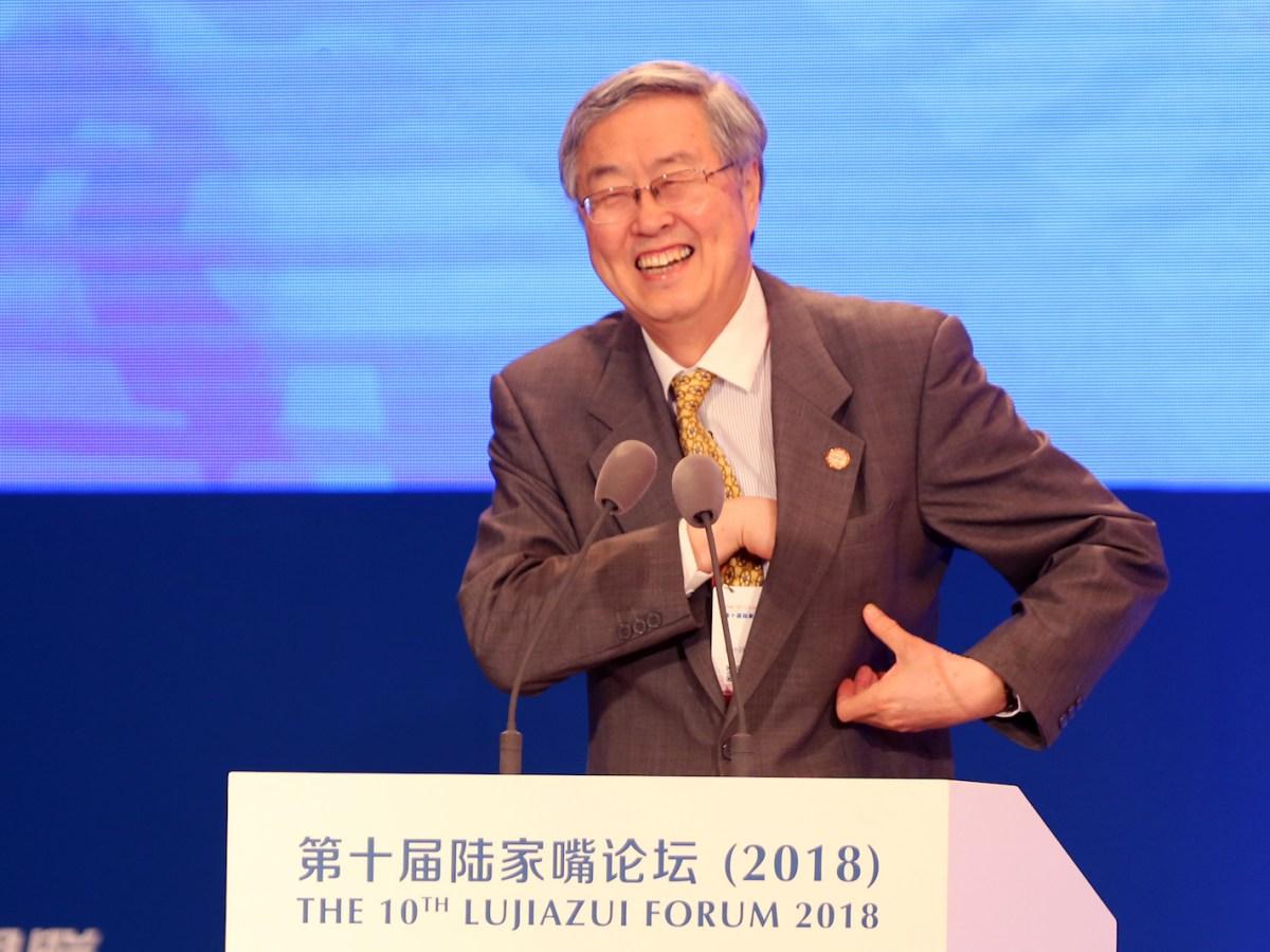 Zhou Xiaochuan at the 10th Lujiazui Forum in Shanghai earlier this year. Photo: AFP