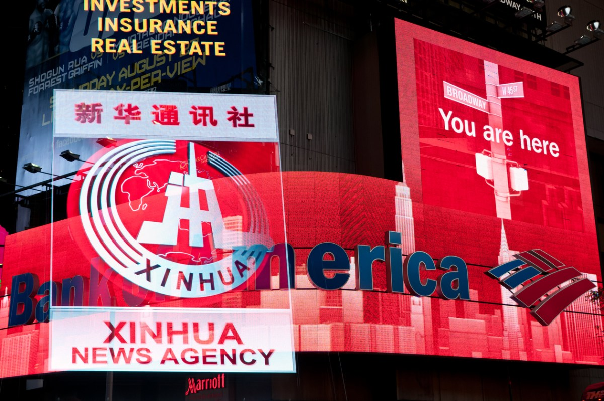 A logo of China's Xinhua News Agency is seen in Times Square, New York. Photo: iStock