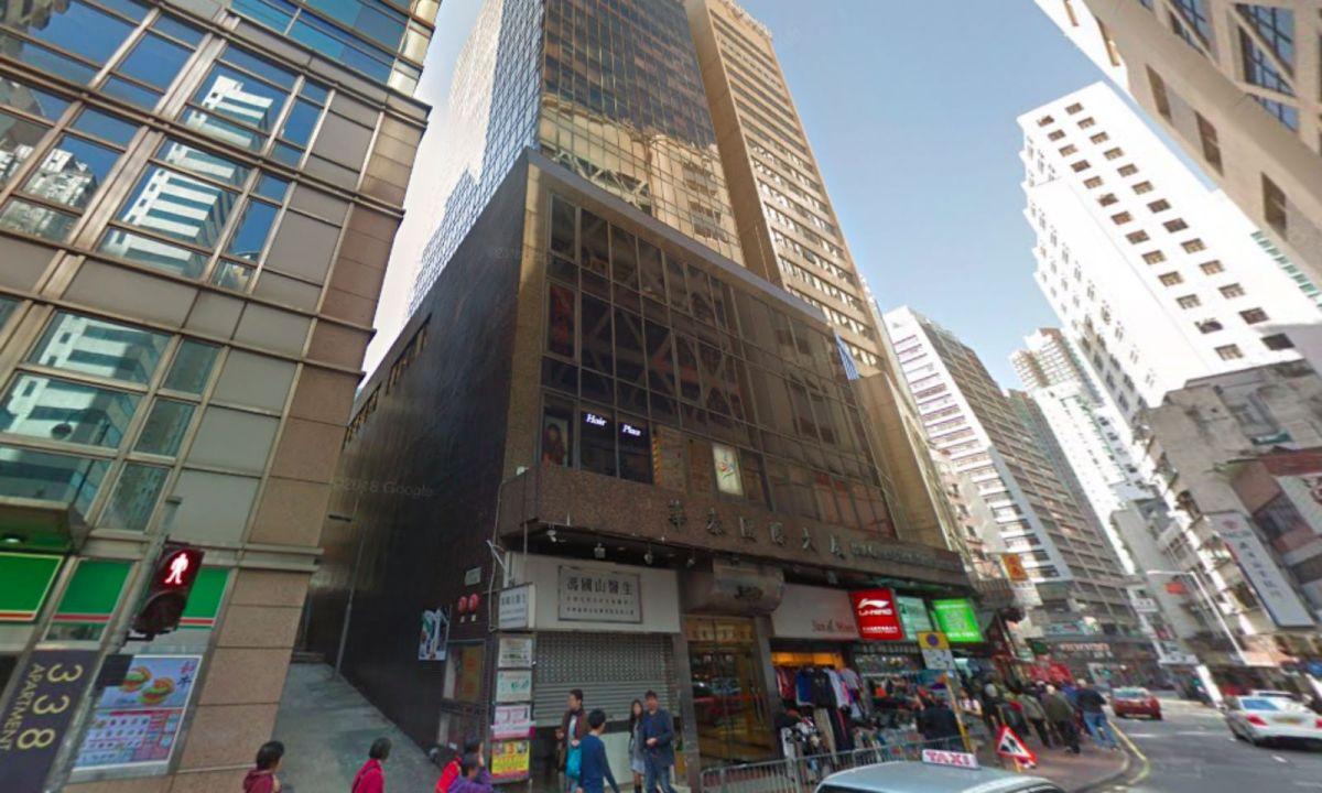Sheung Wan, Hong Kong Island. Photo: Google Maps