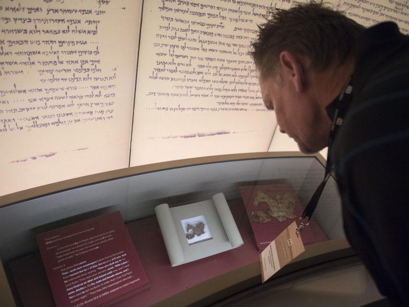 متحف الكتاب المقدس في واشنطن العصمة   الصورة: SAUL LOEB / ا ف ب