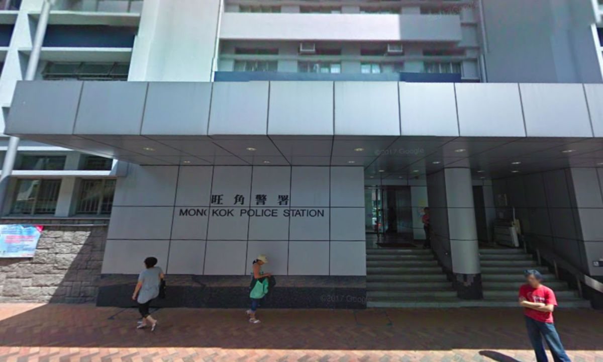 Mong Kok Police Station. Photo: Google Maps
