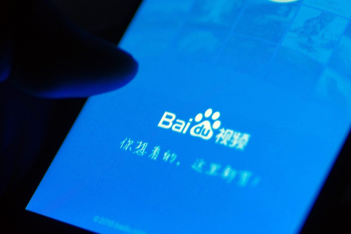 Beijing tech giant Baidu has announced plans to commercialize the blockchain by offering a 'Blockchain-as-a-Service' platform. It's currently unclear if Tron is a part of those plans. Photo: ImagineChina / AFP