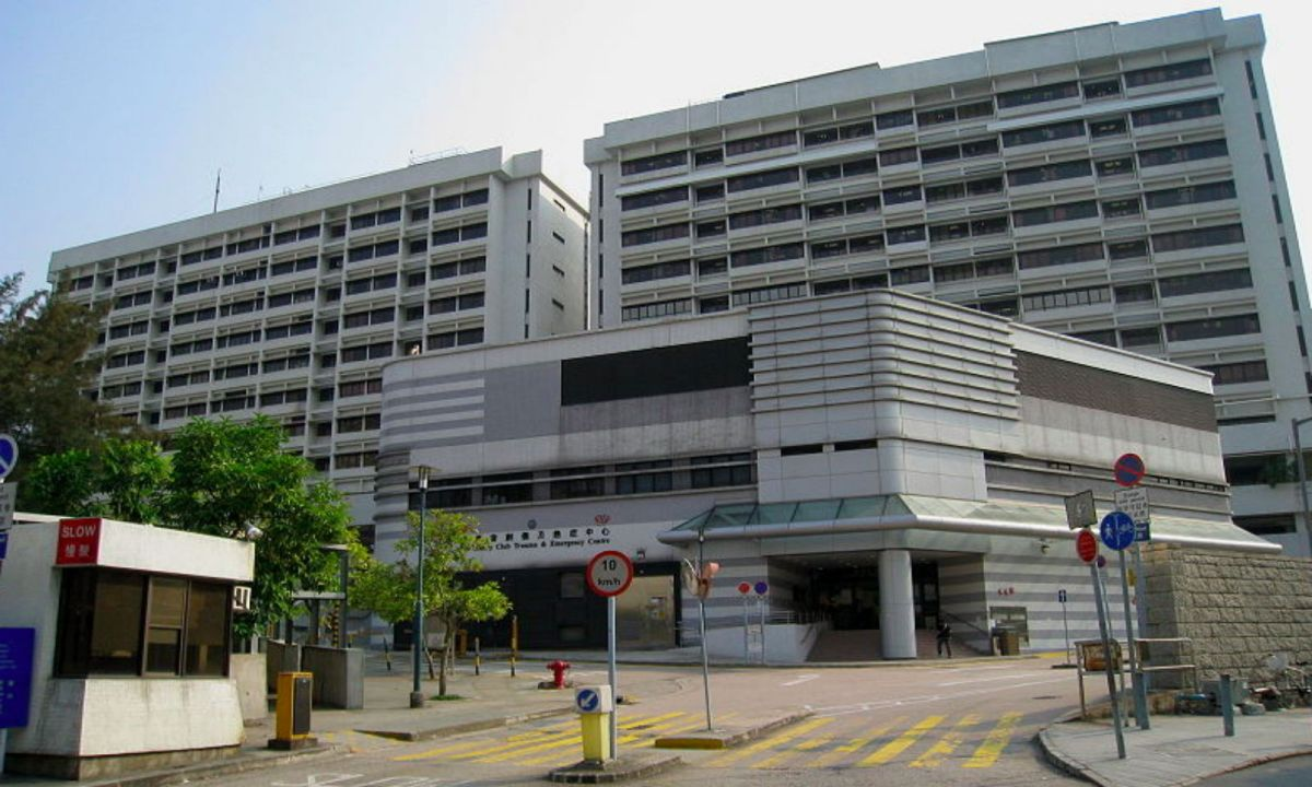 Prince of Wales Hospital in Sha Tin, the New Territories Photo: Wikimedia Commons, WiNG
