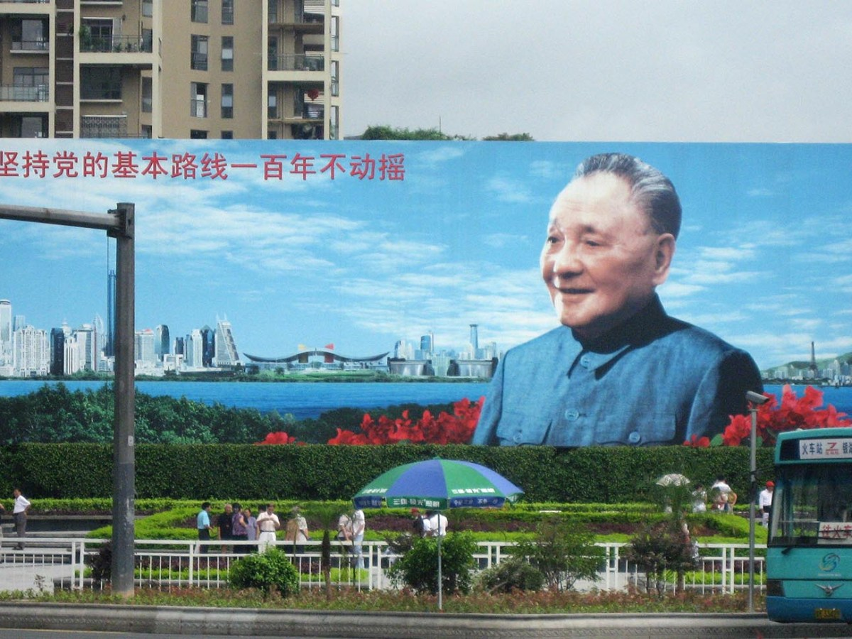 A billboard of Deng Xiaoping at the entrance of Lychee Park in Shenzhen in 2007. Photo: Wikimedia Commons/ Brücke-Osteuropa