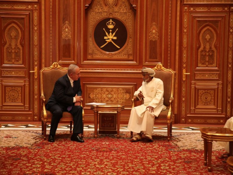 Israeli Prime Minister Benjamin Netanyahu (left) with Sultan Qaboos of Oman in Muscat. Photo: Netanyahu's official Twitter account